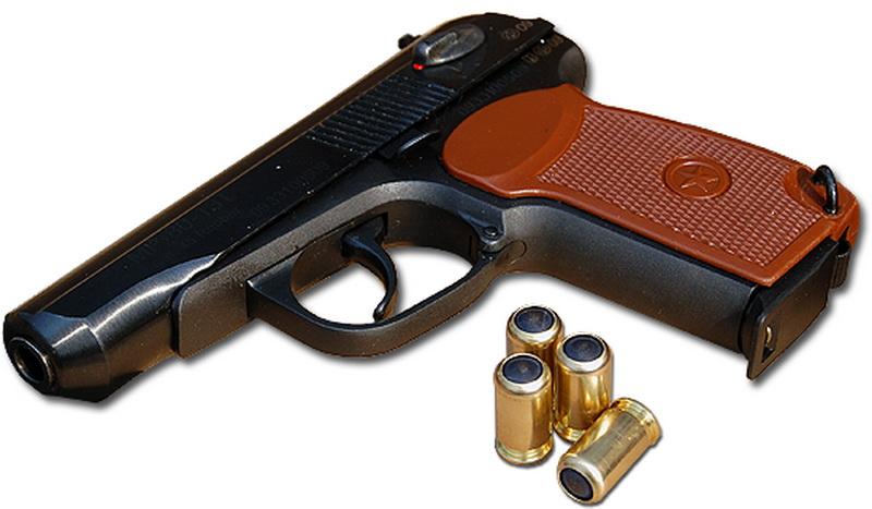 Оружие травматическое